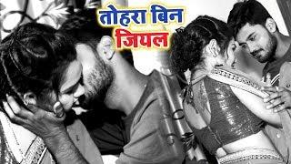 आ गया परी पांडेय का धमाकेदार गाना - पिया संगे माज़ा लेब - R. K Jay - Superhit Bhojpuri Songs 2018 New