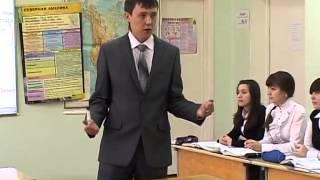 География   Видео для конкурса Учитель года(, 2014-12-09T03:41:28.000Z)