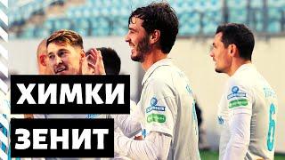 Вынужденная ротация извинения Ракицкого и 7 игроков Зенита в сборной Обзор матча Химки Зенит
