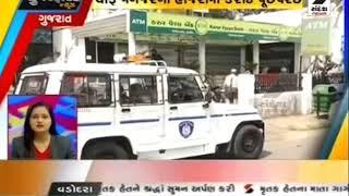 સુપરફાસ્ટ ન્યૂઝ - ગુજરાત @ 7.30 PM ॥ Sandesh News