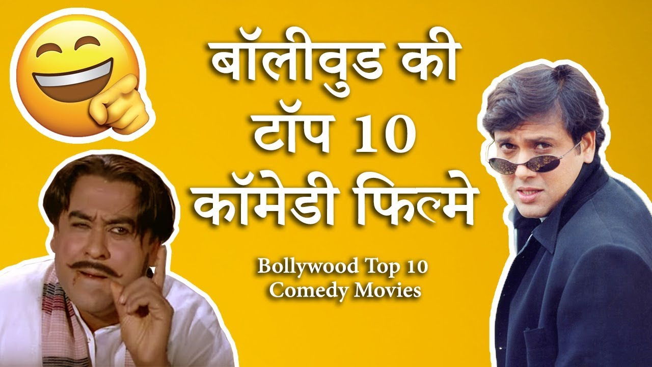 New hindi comedy movies 2020 full bollywood