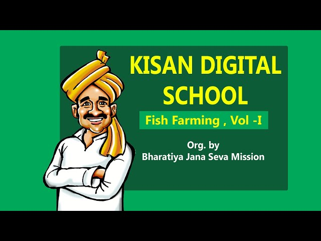 Kisan Digital School : Fish Farming Education by NGO , Vol  1