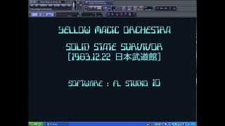 YMOコピー/SOLID STATE SURVIVOR(1983.12.22日本武道館)
