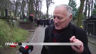 На Рівненщині помер Василь Пилип'юк