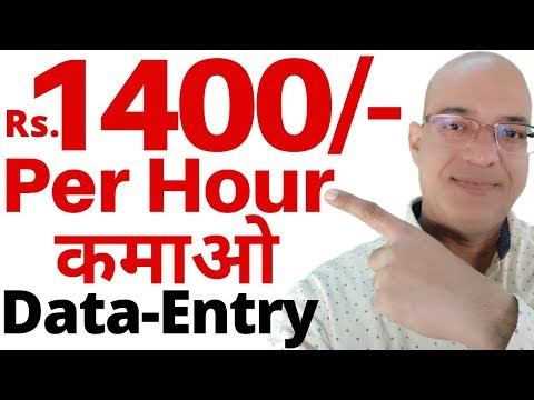 Good income work from home | Part time job | Data Entry | Golance.com | olx.in | पार्ट टाइम जॉब |