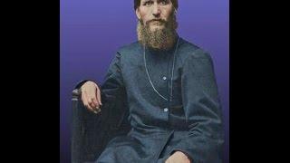 1915 год. Григорий Распутин