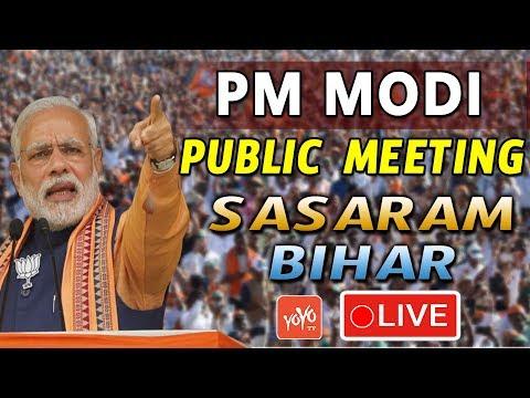 MODI LIVE | PM Modi addresses Public Meeting at Sasaram, Bihar | Nitish Kumar | BJP | YOYO TV LIVE