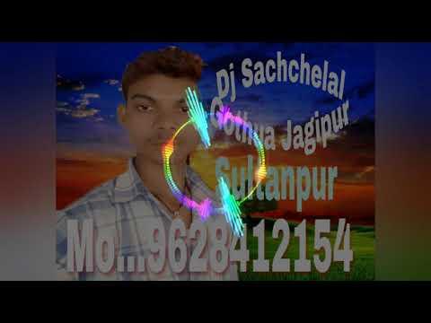 Sorry Sorry Kaha Taru Dj Sachchelal