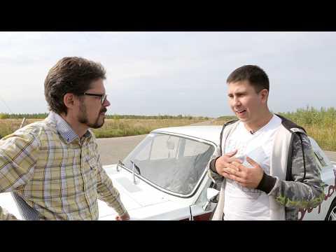 Как выбрать автосервис и дрифт на Волге ГАЗ 24.
