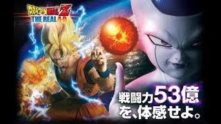 Dragon Ball Z  The Real 4D   GOD Broly Vs Goku Trailer #2 2017