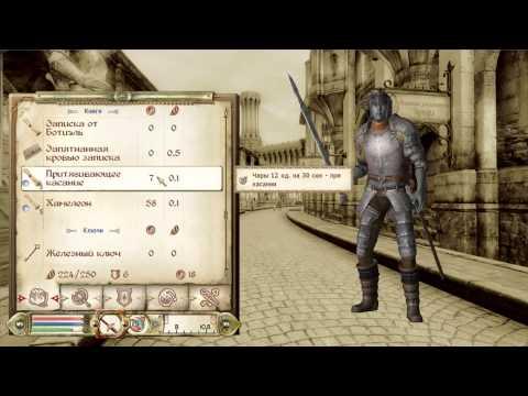 Вопрос: Как выбросить предметы в Oblivion?