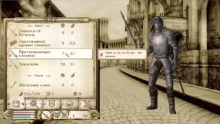 The Elder Scrolls IV Oblivion Клонирование вещей