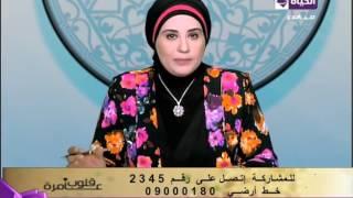 نادية عمارة: من حق الزوجة سكن مستقل لها.. ولكن.. فيديو
