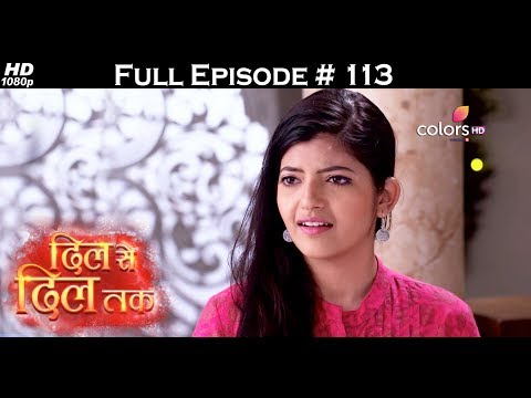 Thumbnail: Dil Se Dil Tak - 7th July 2017 - दिल से दिल तक - Full Episode (HD)