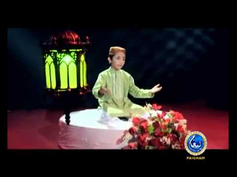 Naat Deedar E Mustafa on Paigham TV