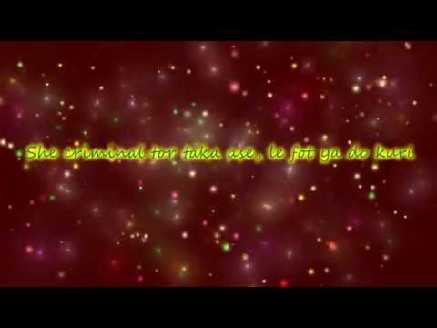 Borat song misheard lyrics