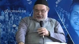 """МЕБИ Валерий Дема  """"Еврейская семья"""" Урок 19"""