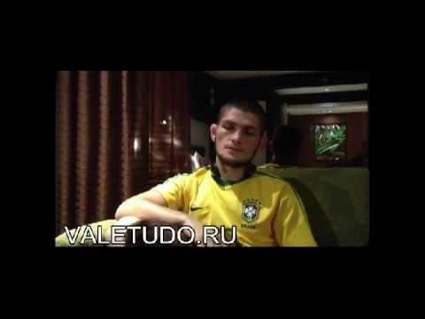 ValeTudo.ru Хабиб Нурмагомедов после боя с Глейсоном Тибау