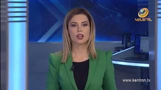 Էպիկենտրոն 03 02 2017
