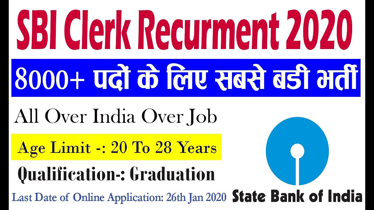 state bank of india jobs 2014