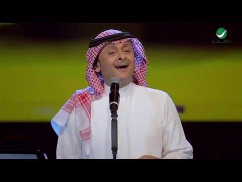 Abdul Majeed Abdullah ... Ya Ouyounah - Dubai 2016   عبد المجيد عبد الله ... يا عيونه - دبي 2016