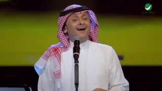 Abdul Majeed Abdullah ... Ya Ouyounah - Dubai 2016 | عبد المجيد عبد الله ... يا عيونه - دبي 2016