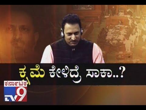 AnantKumar Hegde Apologizes in Lok Sabha for Remark on Constitution