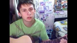 Песня на гитаре -