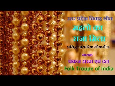 Mahlon Ka Raja Mila Lyrics - Anokhi Raat