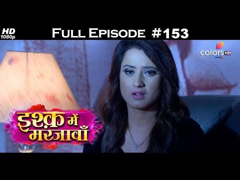 Ishq Mein Marjawan - Full Episode 153 - With English Subtitles