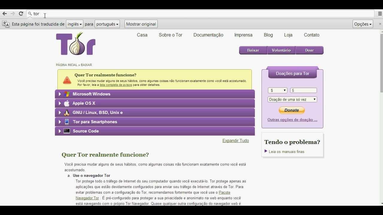 Скачать torproject org.