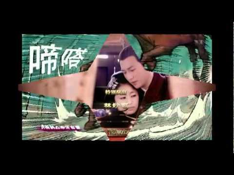[DMA 2011] Hạng mục phim truyền hình Trung Quốc được yêu thích nhất