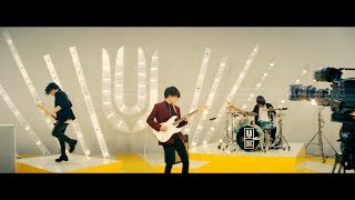 UNISON SQUARE GARDEN「Invisible Sensation」ショートver.