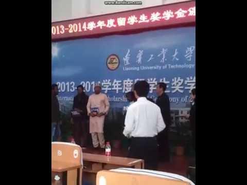 liaoning university of technology international students