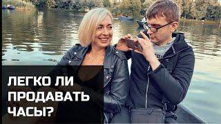 Как это продавать часы через интернет | Бизнес с 5000 рублей