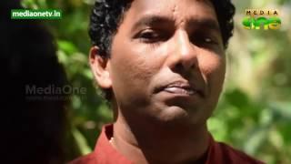Kunnamkulathangadi EP-141 Check Madangunnu