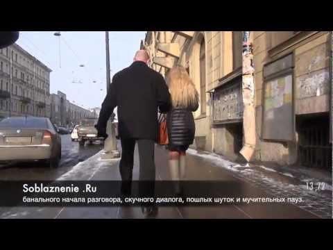 Городовой - новости Петербурга, знакомства, продажа авто