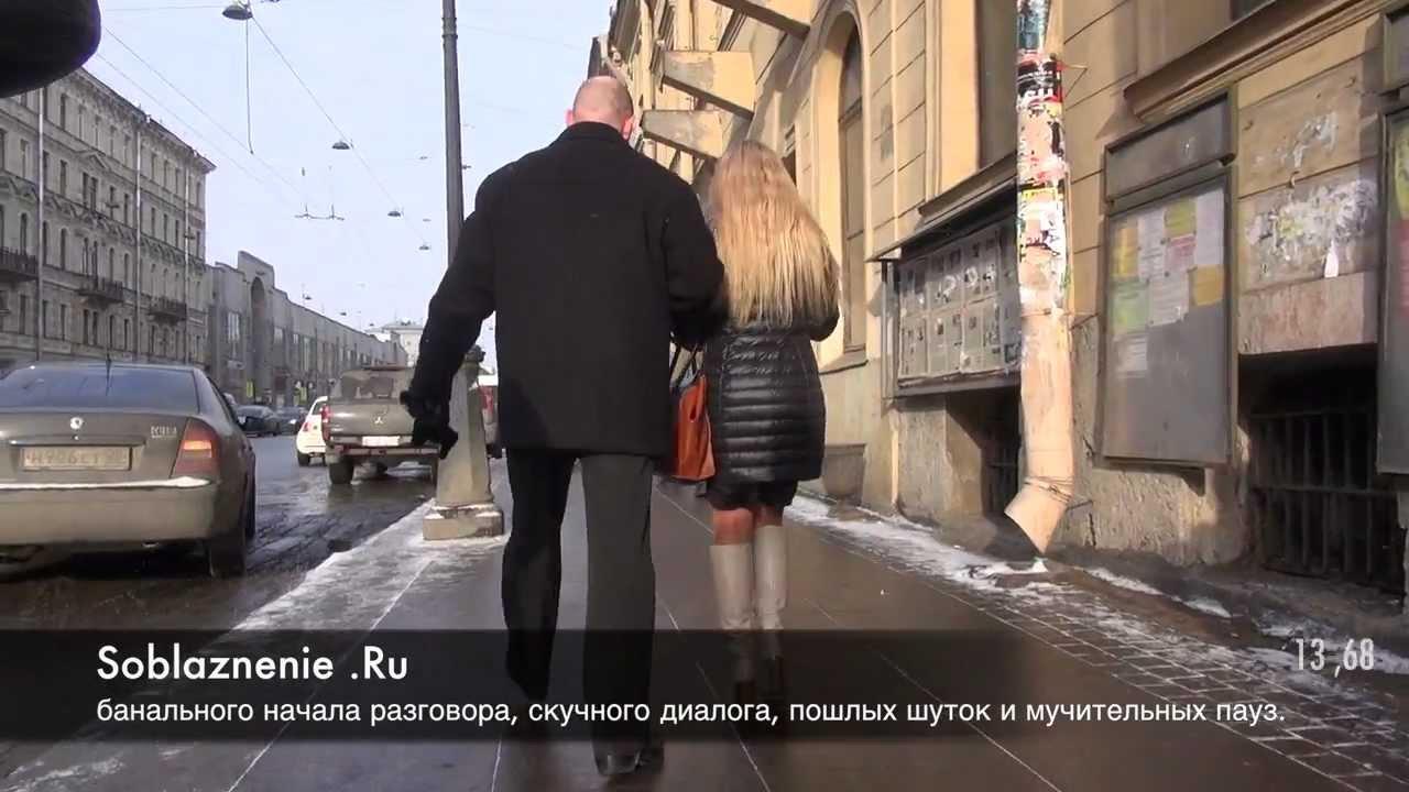 Полчаса знакомство с девушками таджичками в санкт-петербурге очень большие