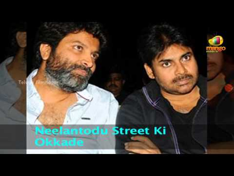 Leaked Dialogue - Pawan Kalyan's Attarintiki Daredi - Samantha, Trivikram Srinivas, DSP Travel Video