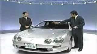 新車情報'93 トヨタ セリカ