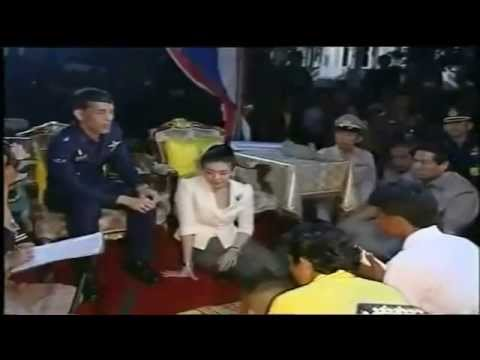 สมเด็จพระบรมโอรสาธิราช  Crown Prince of Thailand