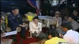 Repeat youtube video สมเด็จพระบรมโอรสาธิราช  Crown Prince of Thailand
