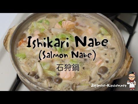 Ishikari Nabe (Salmon Nabe)