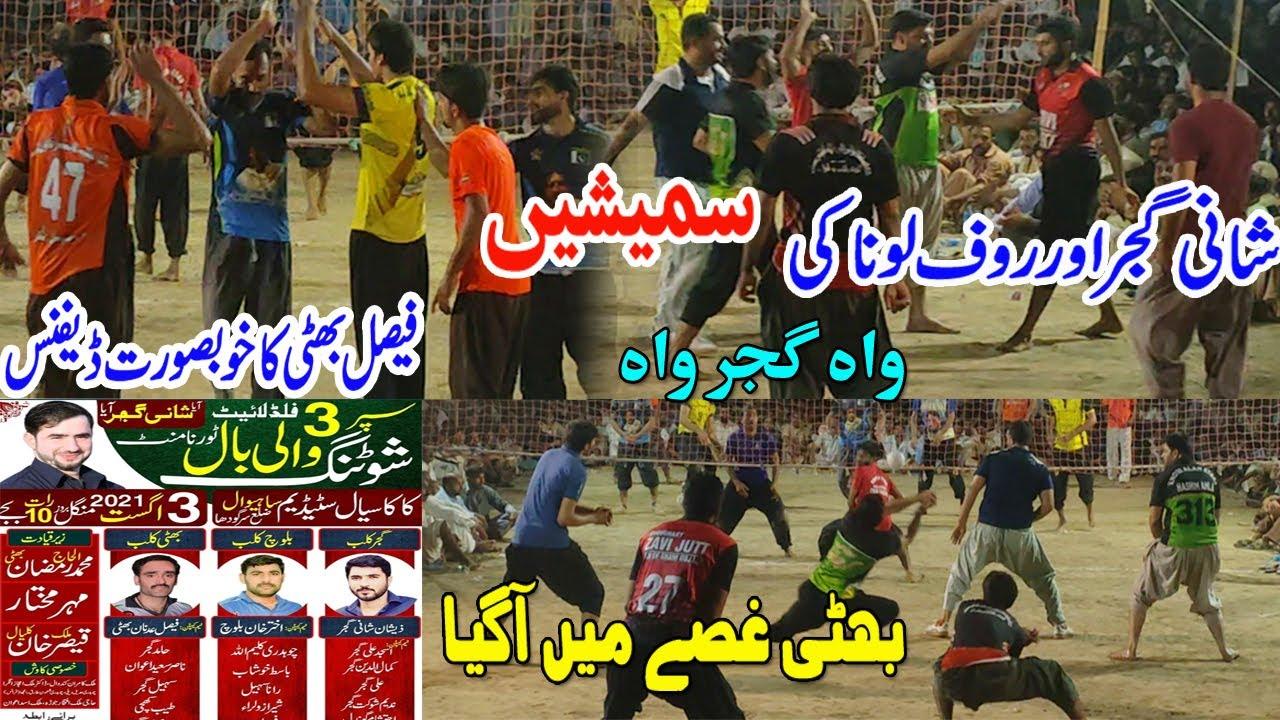 Download 3-8-2021 کاکا سیال سٹیڈیم - Shani Gujjar VS Faisal Bhatti New Volleyball Match | Volleyball Match |