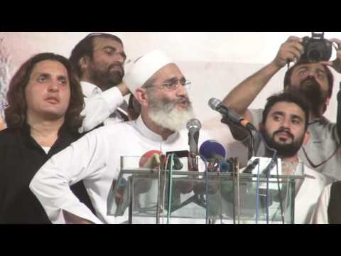 Ameer Jamaat e Islami Siraj ul Haq Addressing Jalsa e Aam in Rahim Yar Khan