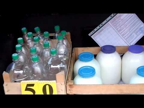 Реализация молока !