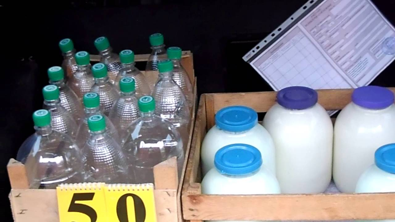 Реализация молока ! - YouTube