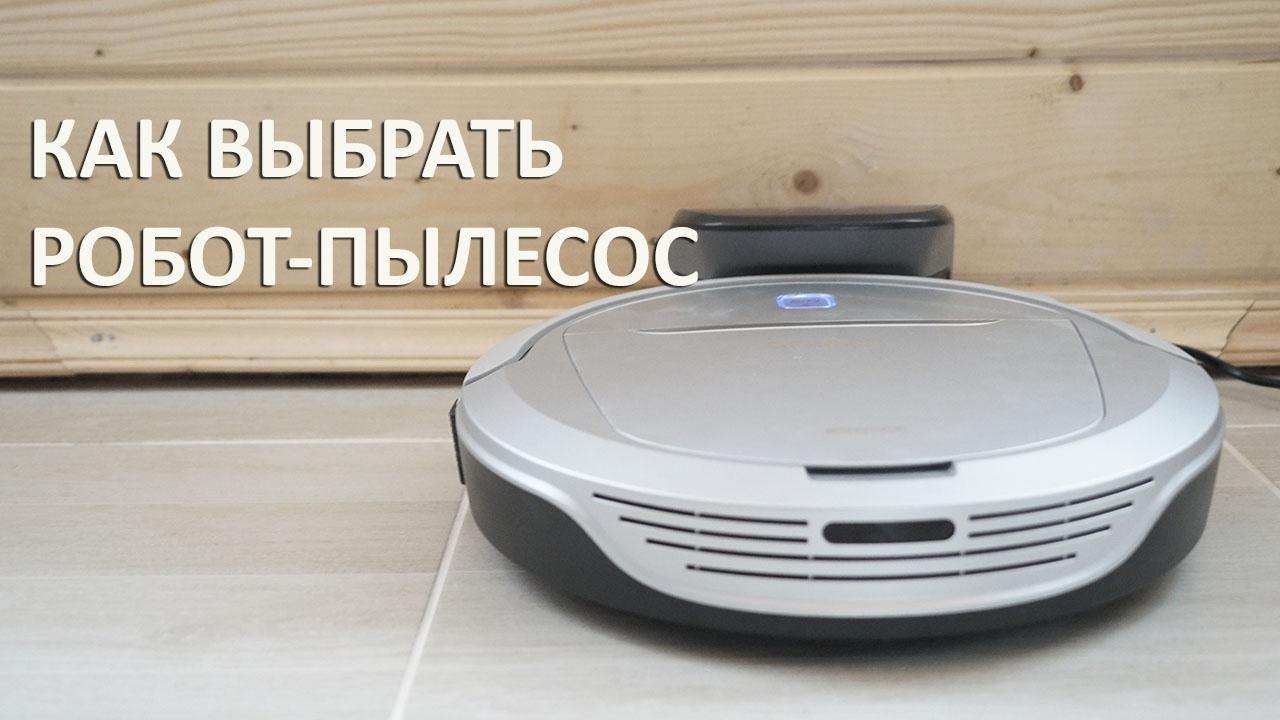 Робот пылесос XIAOMI 2 СРАВНЕНИЕ / Roborock S50. МОЮЩИЙ робот .