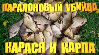 Эта снасть выловит всю рыбу Поролоновый убийца рыбы