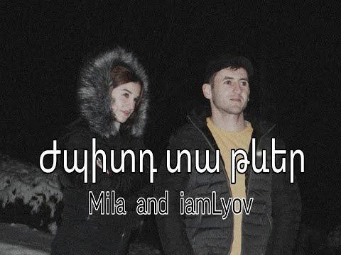 IamLyov And Mila - Ժպիտդ տա թևեր (New Armenian Song 2020)